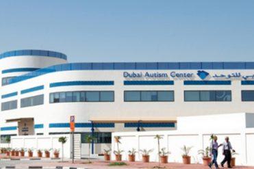 DUBAI AUTISM 1